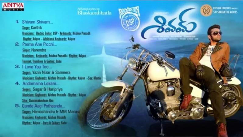 Shivam track list