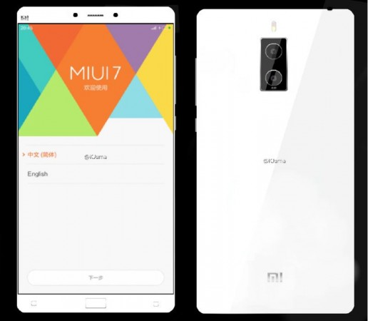 Xiaomi Mi Note 2 Spotted in Weibo, Upcoming Flagship to Feature 2 Front Camera and a 3500 mAh Battery