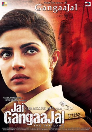 Priyanka Chopra reveals first look of 'Jai Gangaajal'