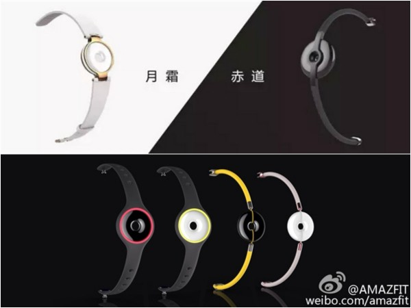 Xiaomi AmazFit: new fitness tracker Smartband launched