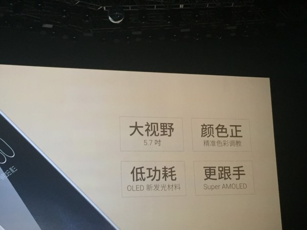 Meizu Go Pro launch live: New flagship Pro 5 set to be launched on Wednesday