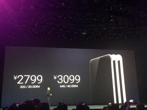 Price details revealed