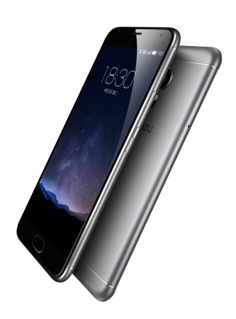 Meizu MX6 price, specifications leaked ahead of launch