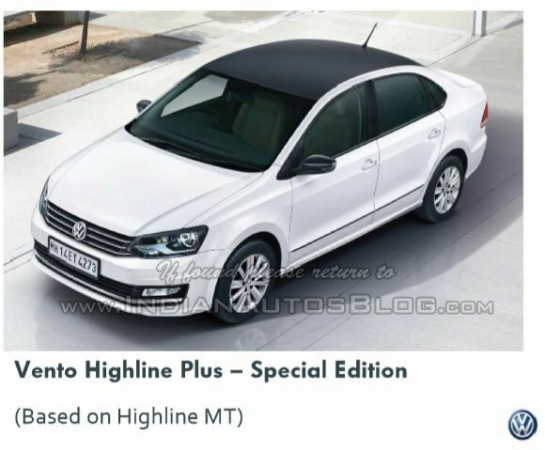 Volkswagen Polo Exquisite, Vento Highline Plus special editions coming soon