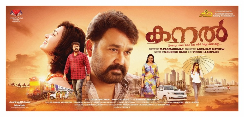 Kanal First Video Song Released