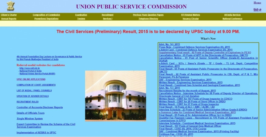 UPSC preliminary exam 2015 results to be announced today