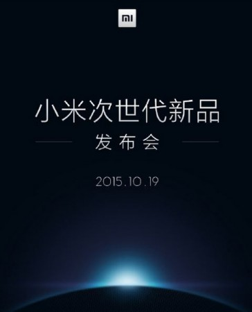 Xiaomi confirms to host event in China next week; Flagship Mi5, Mi Pad 2 Release Imminent?