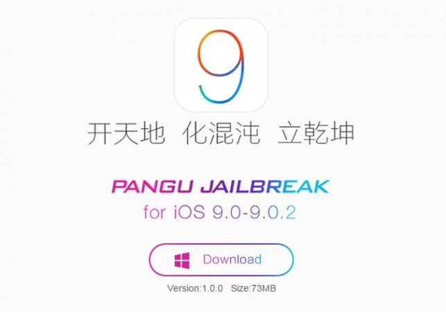 Apple iOS 9.0-9.0.2 jailbreak code released; Pangu beats TaiG in cracking kernel protection patch [download links]