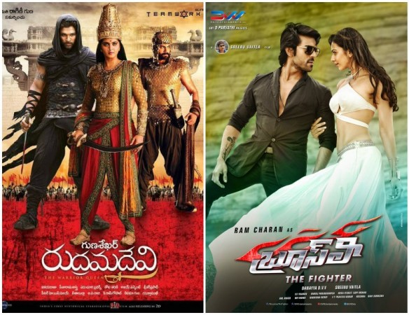 'Rudhramadevi and Bruce Lee The Fighter