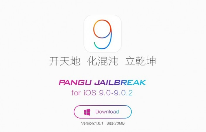 iOS 9-9.0.2 untethered jailbreak: Pangu v1.0.1 released to Apple iPhones, iPads, iPod Touch [How to jailbreak]
