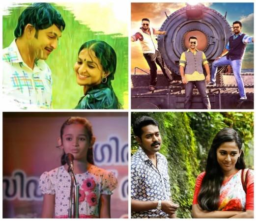 Popular Malayalam songs
