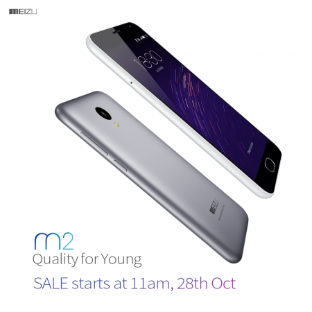 Meizu m2 sale in India begins at 11am tomorrow on Snapdeal: Should you buy Rs. 6,999 smartphone?