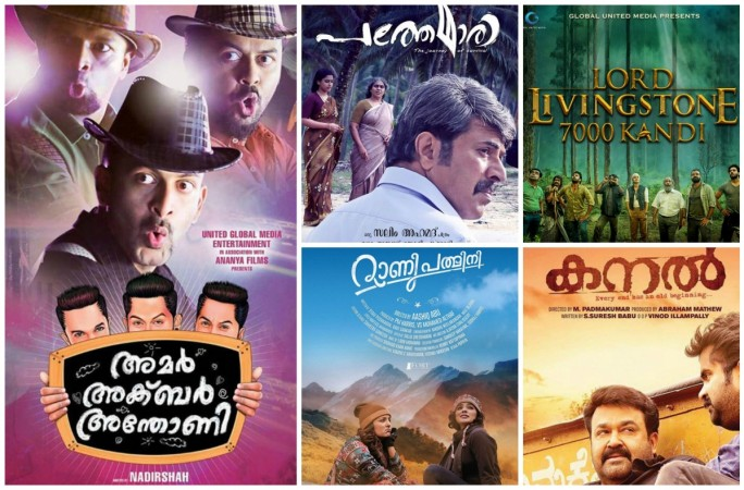 October Malayalam releases- an overall review