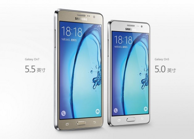 Samsung to host launch event in India next week; Galaxy On7, On5 release imminent
