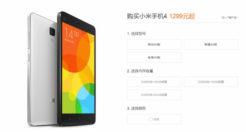 Xiaomi Mi 5 release date: Mi 4 price drops ahead of successor's arrival
