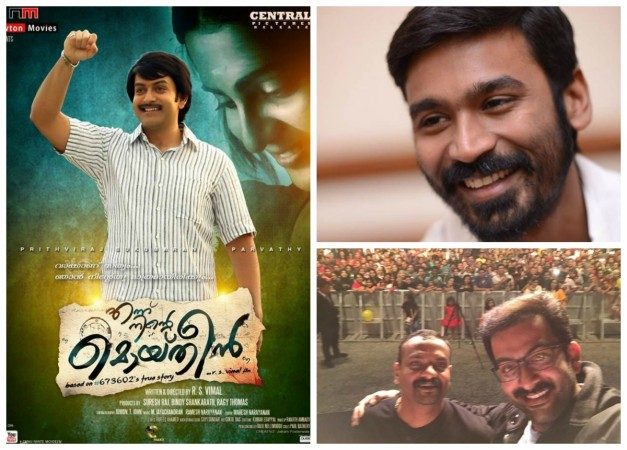 Dhanush not part of Tamil remake of 'Ennu Ninte Moideen'