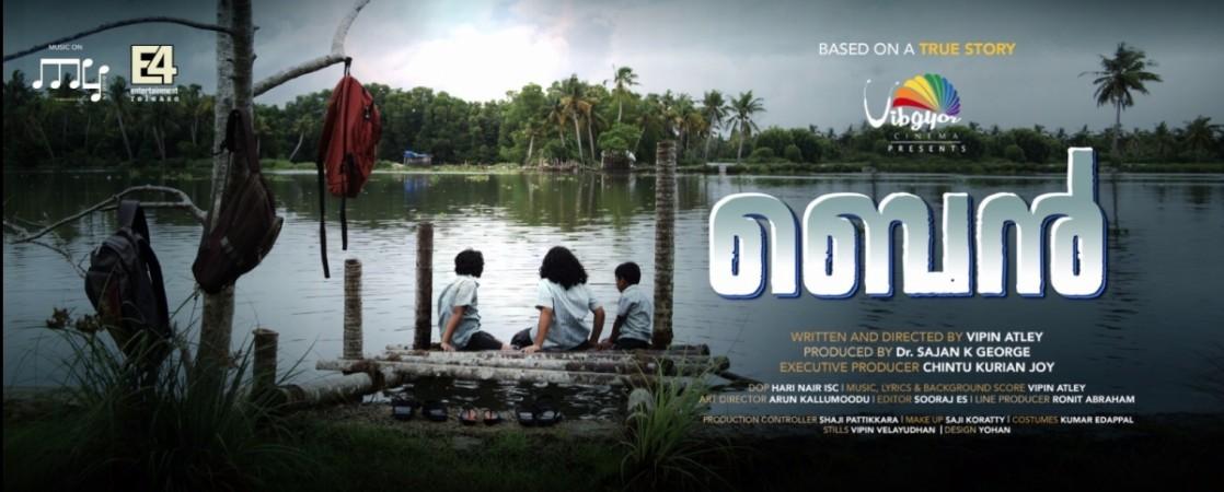 Ben malayalam movie review