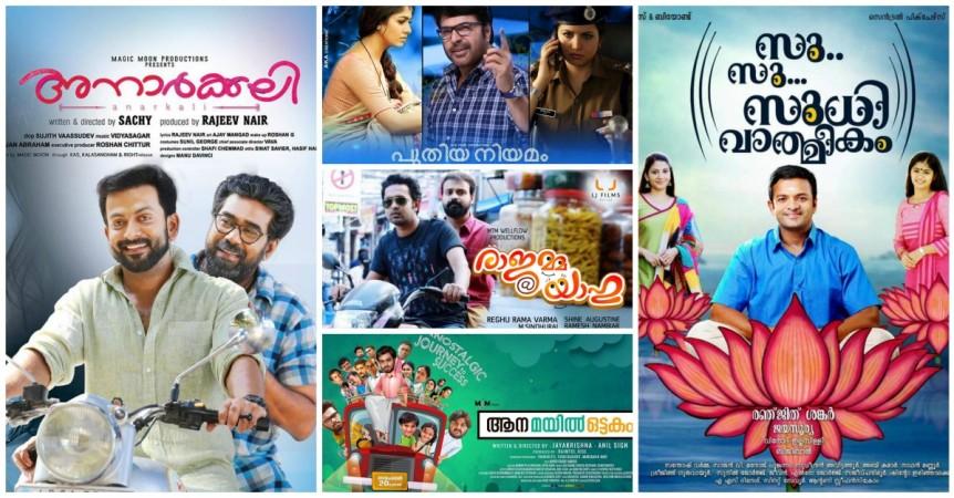 Malayalam November Releases
