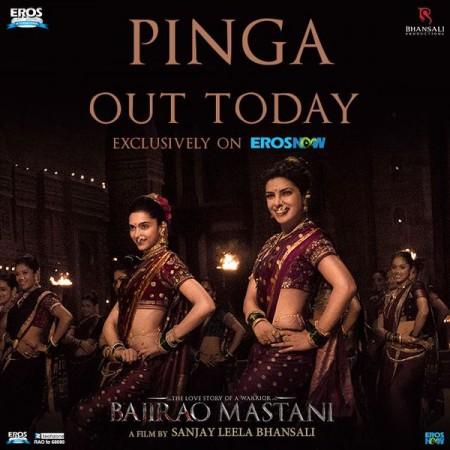 Pinga song launch