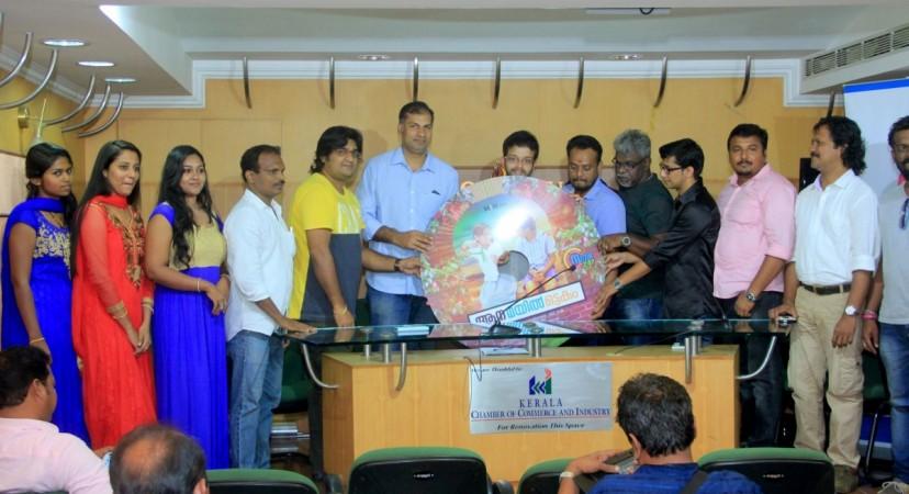 Aana Mayil Ottakam Audio Launch