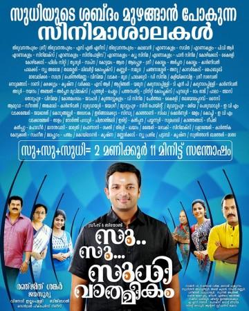 Su Su Sudhi Vathmeekam Theatre List