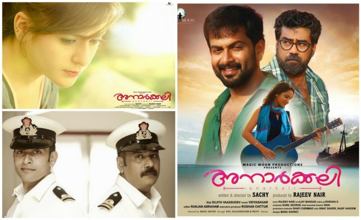 Anarkali Box office collection