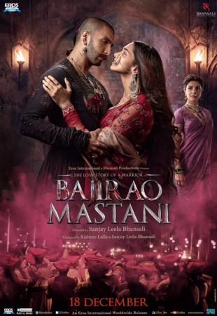 Bajirao Mastani poster