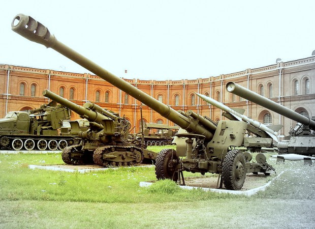 152-mm howitzer 2A65 Msta-B