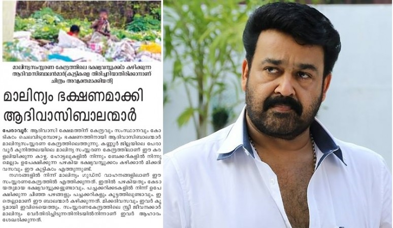 Regretful apology for this hunger, writes Mohanlal