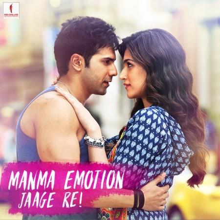 "Varun Dhawan and Kriti Sanon in ""Manma Emotion Jaage Re"""