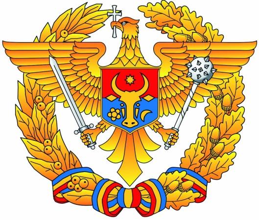 Moldova army