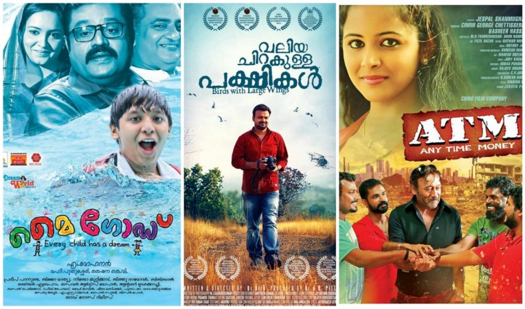 Malayalam December Releases