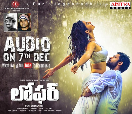 Varun Tej's Loafer audio launch