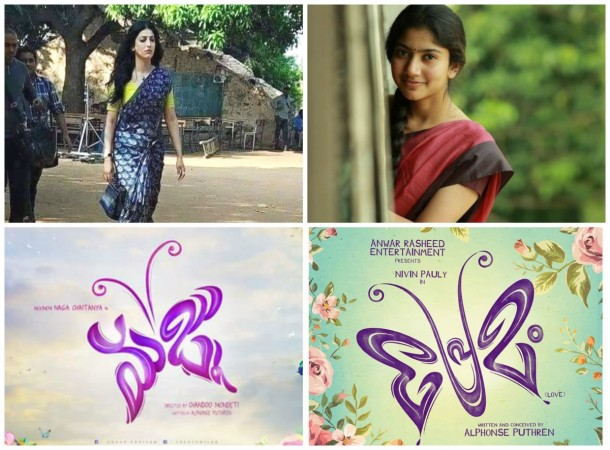 tamil remake premam movie