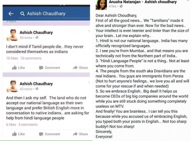 Ashish Chaudhary claims the viral racist comment was posted from a fake Facebook profile