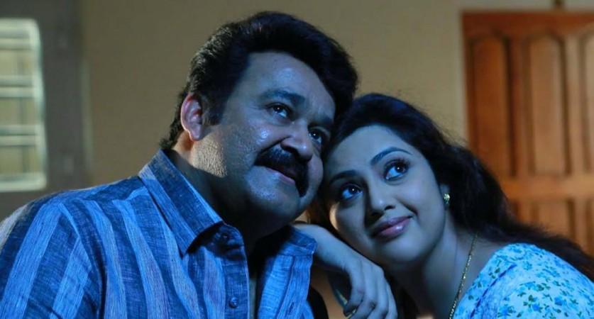 Mohanlal and Meena