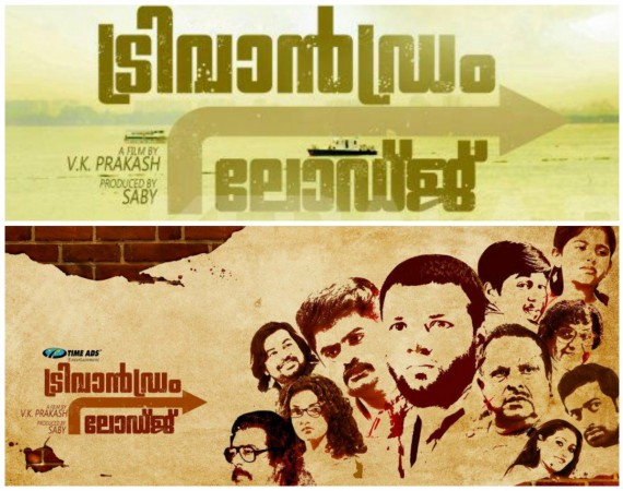 Trivandrum Lodge to get a sequel soon
