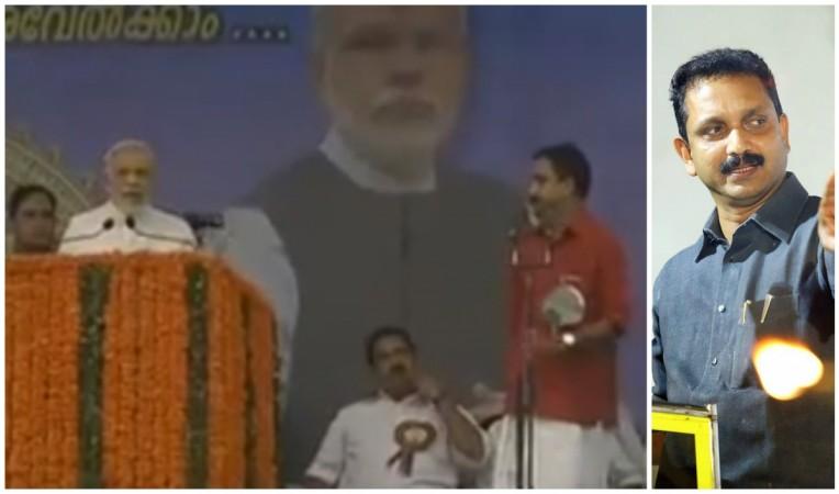K Surendran wrongly translates Narendra Modi's speech