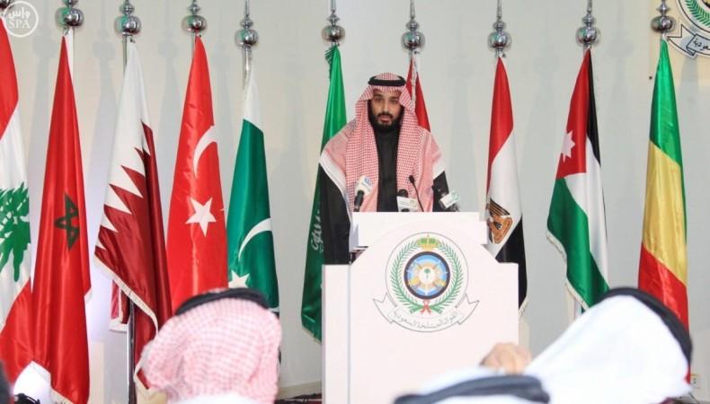 Saudi Arabia alliance