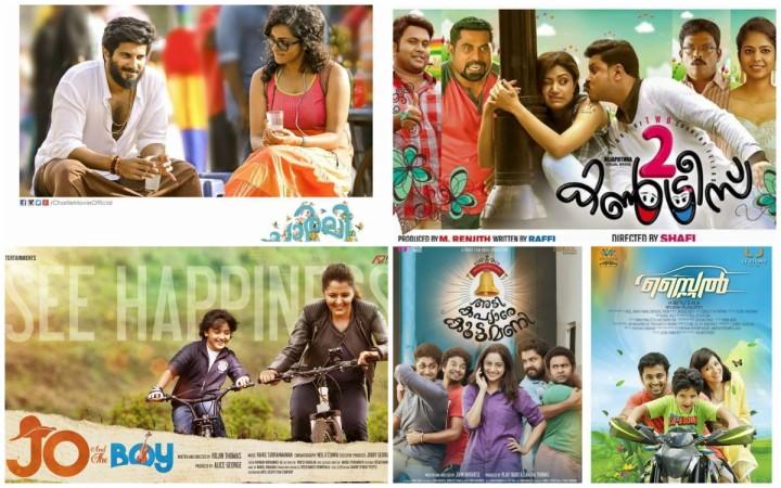Christmas Malayalam releases