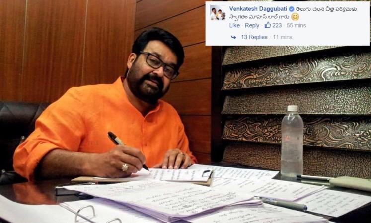 Mohanlal learning Telugu