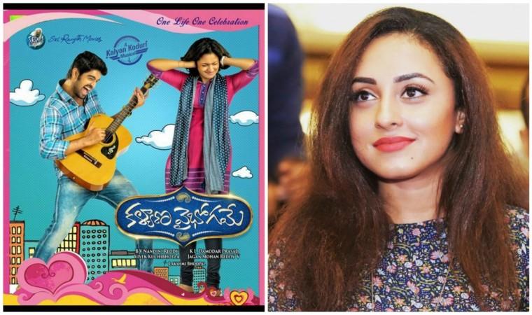 Pearle Maaney makes Telugu debut