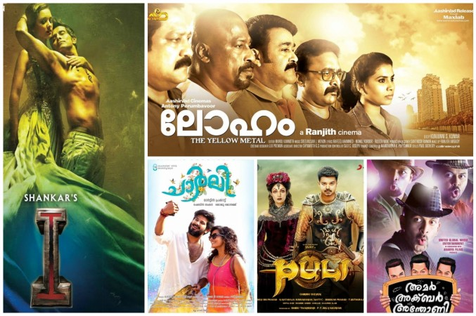 Top first day grossers in Kerala