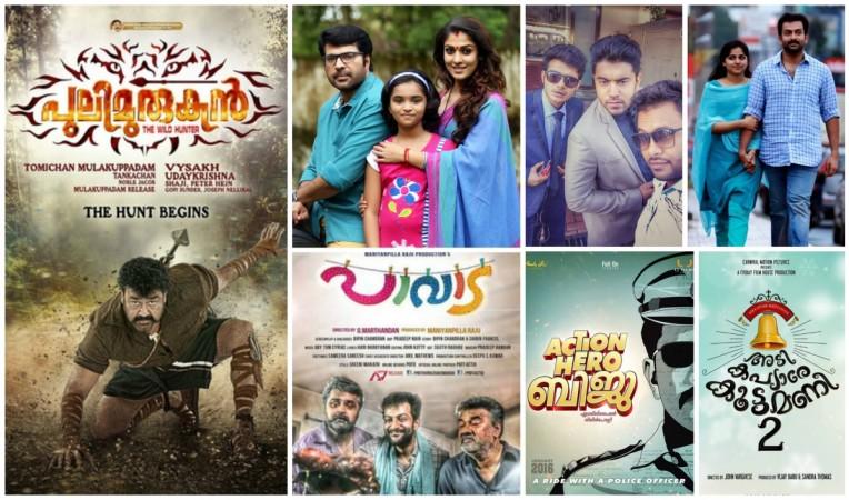Upcoming Malayalam movies in 2016