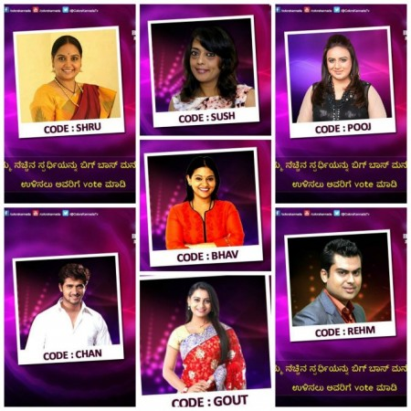 Bhavana, Sushma, Shruthi, Pooja Gandhi, Rehman, Chandan, Gauthami - Who'll be eliminated this week?