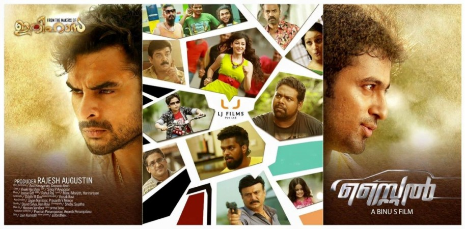 Unni Mukundan's Style Movie Review