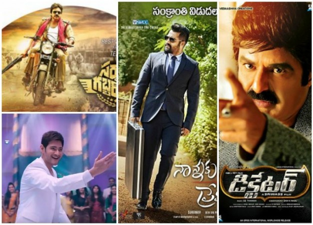 Most awaited Telugu movies of 2016