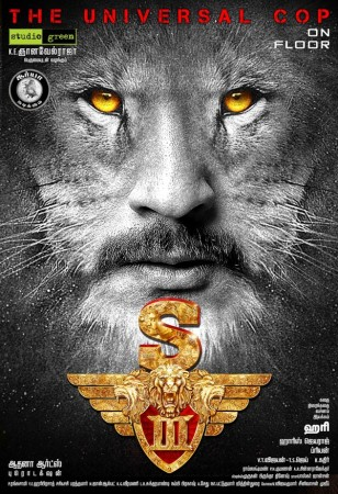 S3 First Look Poster