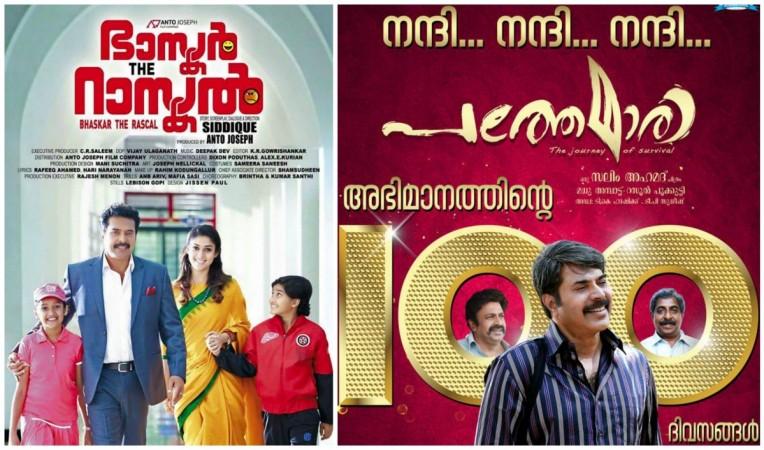 Mammootty films 'Bhaskar the Rascal' and 'Pathemari' complete 100 days of theatrical run