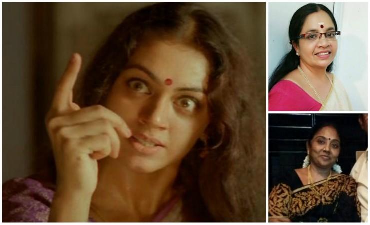 Bhagyalakshmi reacts to Nagavalli dubbing controversy